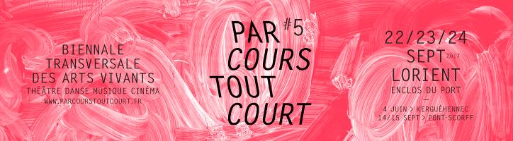 Parcours Tout Court #5 logo